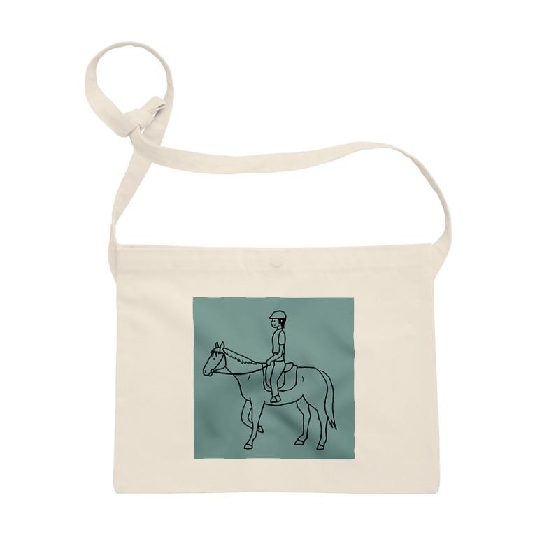 Abii Horseの馬のいる日常 Sacoches