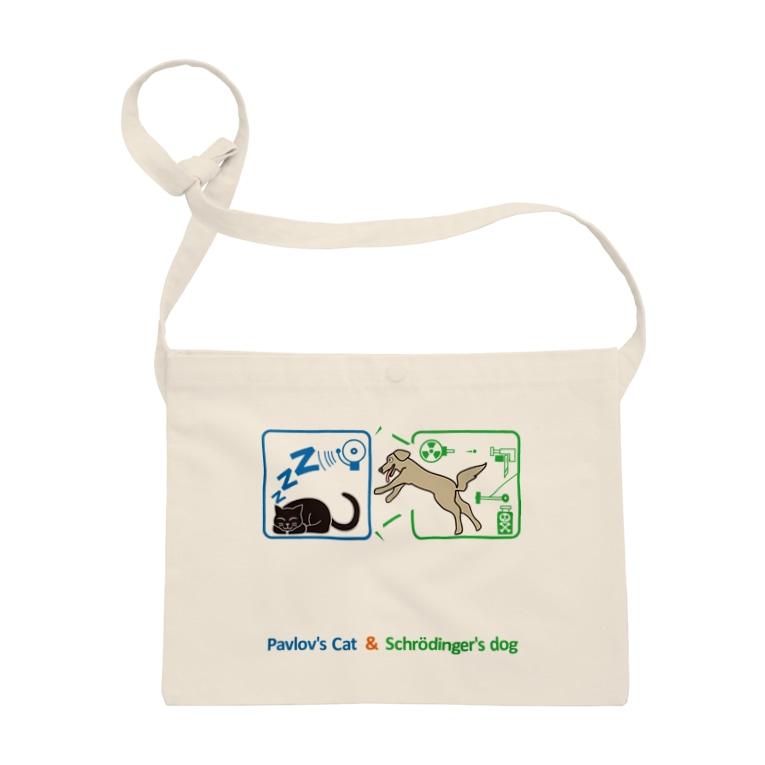ACTIVE-HOMINGのパブロフの猫とシュレーディンガーの犬(カラー) Sacoches