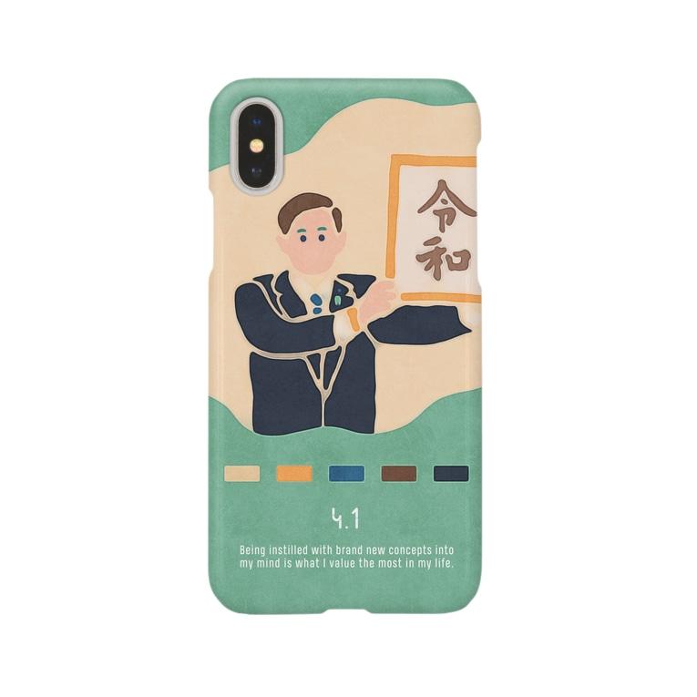 新井リオの【2019.04.01】新井リオの英語日記グッズ Smartphone Case