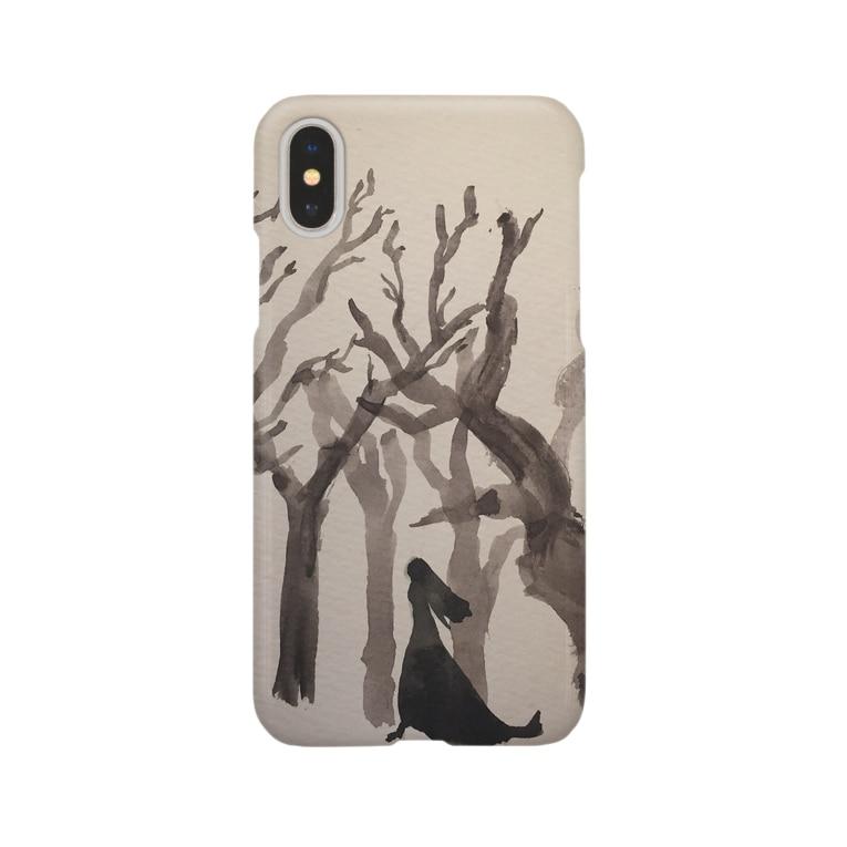 yam09のさまよう 森 Smartphone cases