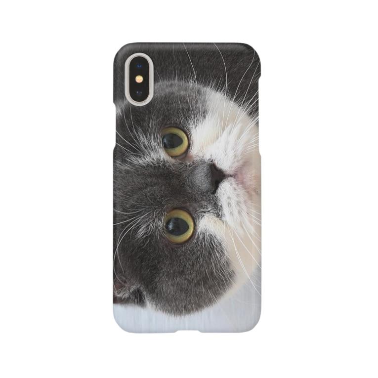 みかん と じろうさん家のじろうさん Smartphone cases