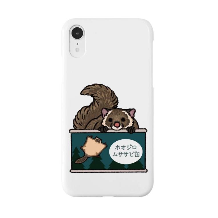 ちなきのこのムササビ缶 Smartphone cases