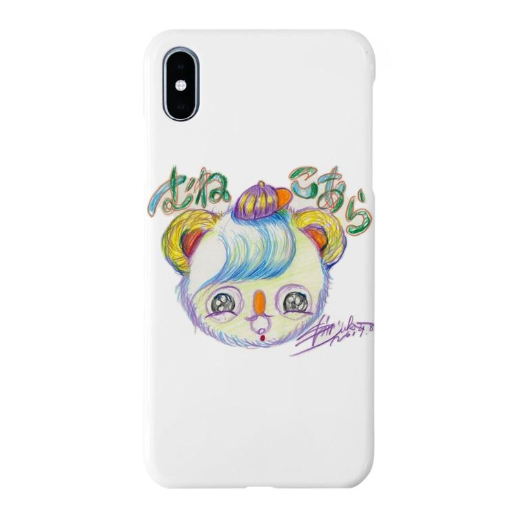 櫻田宗久の真珠子 むねコアラ Smartphone cases