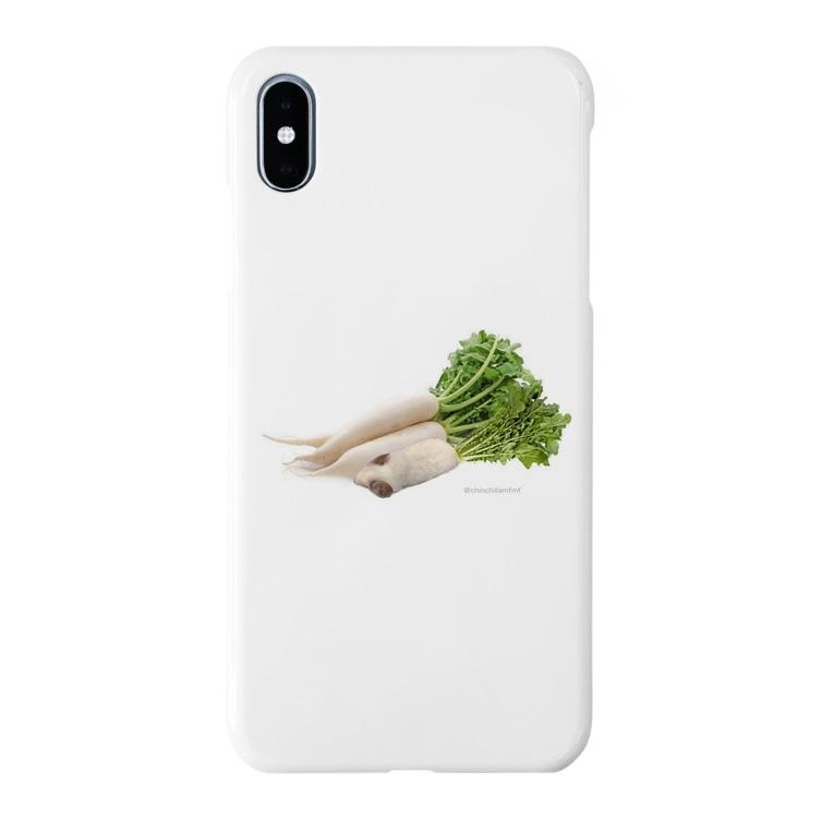 chinchillamfmfのチンチラ大根 Smartphone cases