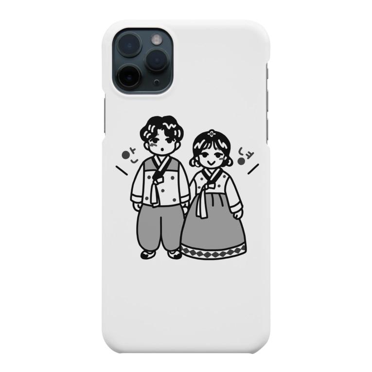 西村オコのHANBOKU Smartphone cases