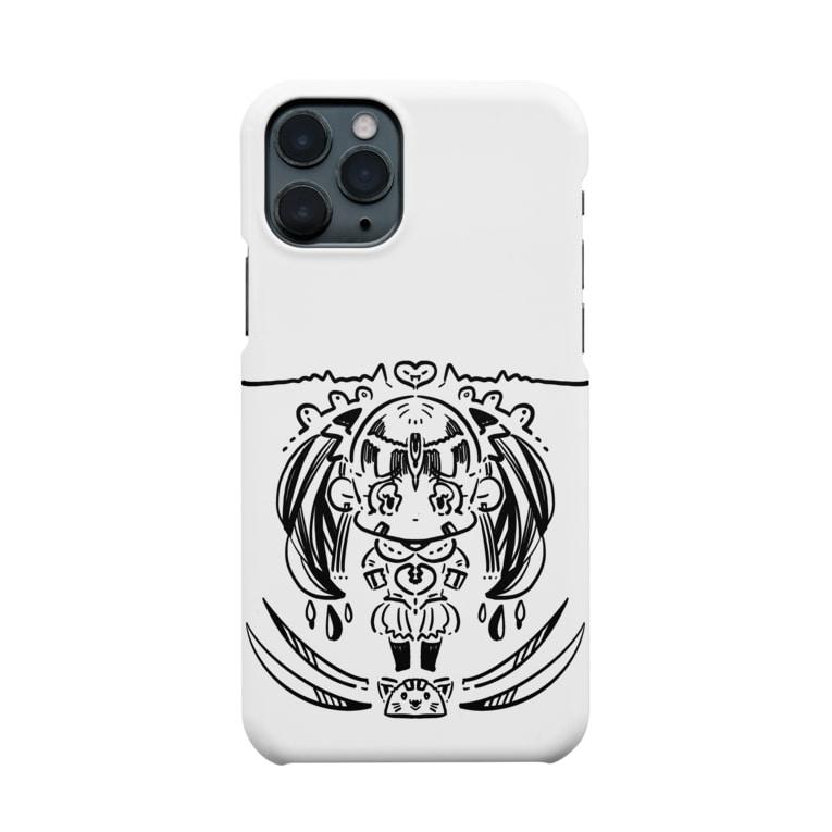 プラトン3 永遠を無限にだよ。のドロップCATガール。 Smartphone cases