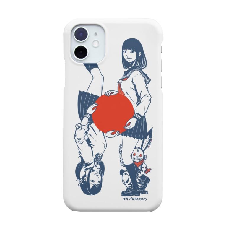 てりィ'S Factoryの日本国ツインズ Smartphone cases
