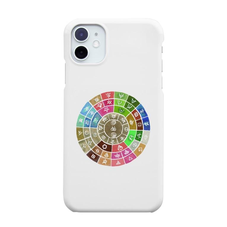 wamiの五元素フトマニ(ヲシテ文字) Smartphone cases