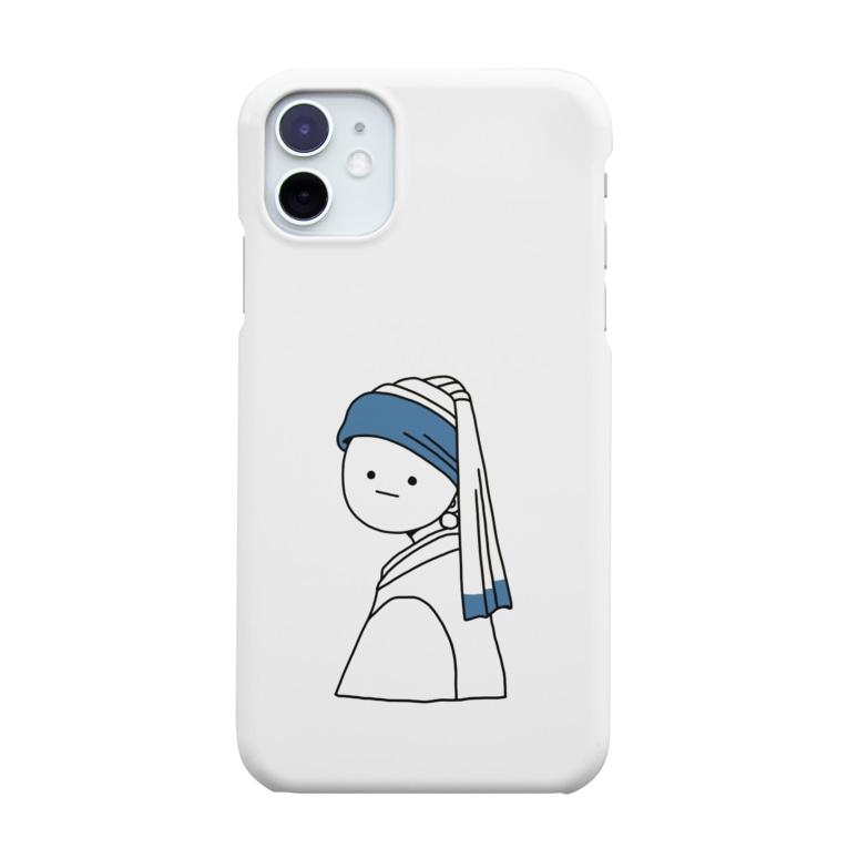 ミズキロバイトのターバンの少女 Smartphone cases
