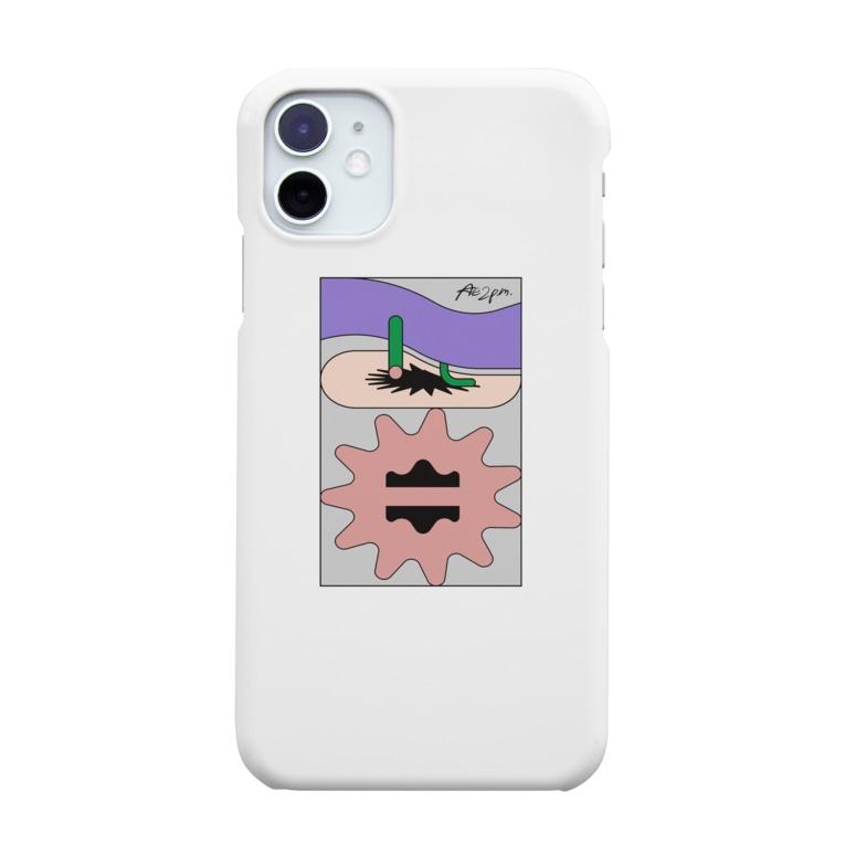 そばにかげにの西日 Smartphone Case