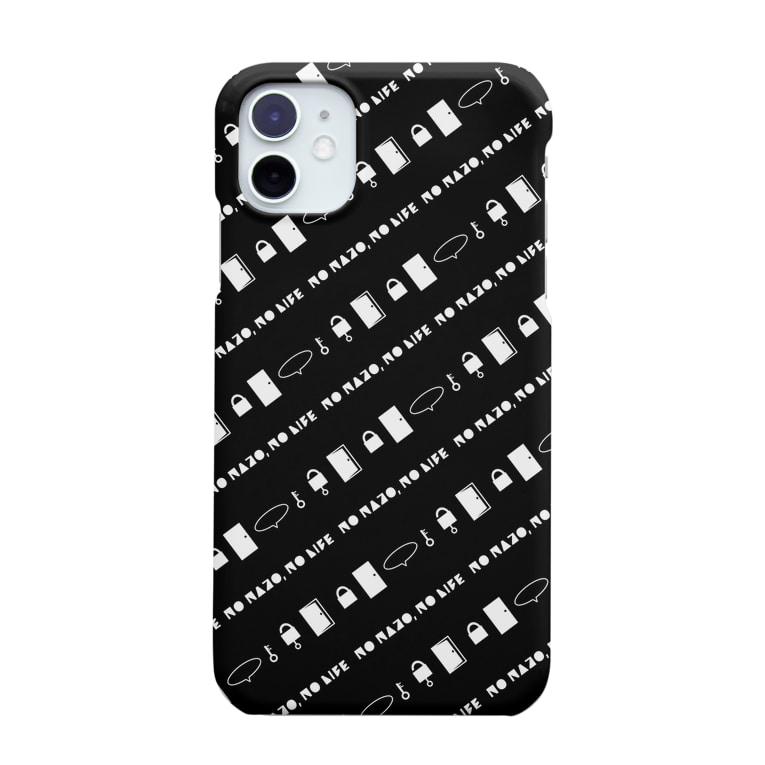 yu _nazo@謎解きと宇宙好きの謎解き風柄スマホケース(黒) Smartphone cases