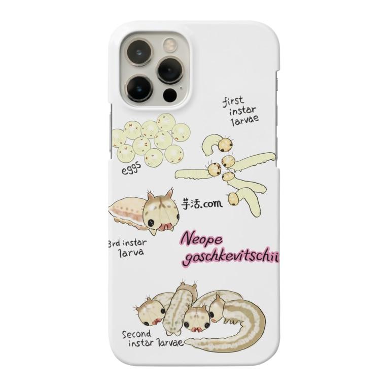 芋活.comのサトキマダラヒカゲ Smartphone cases