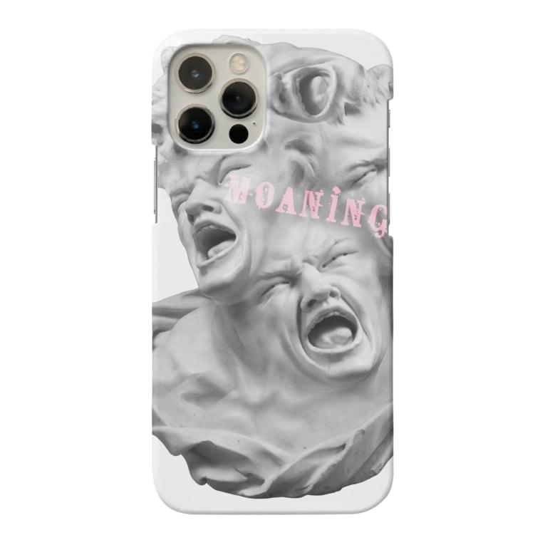 カズシフジイのうめく石像 Smartphone cases
