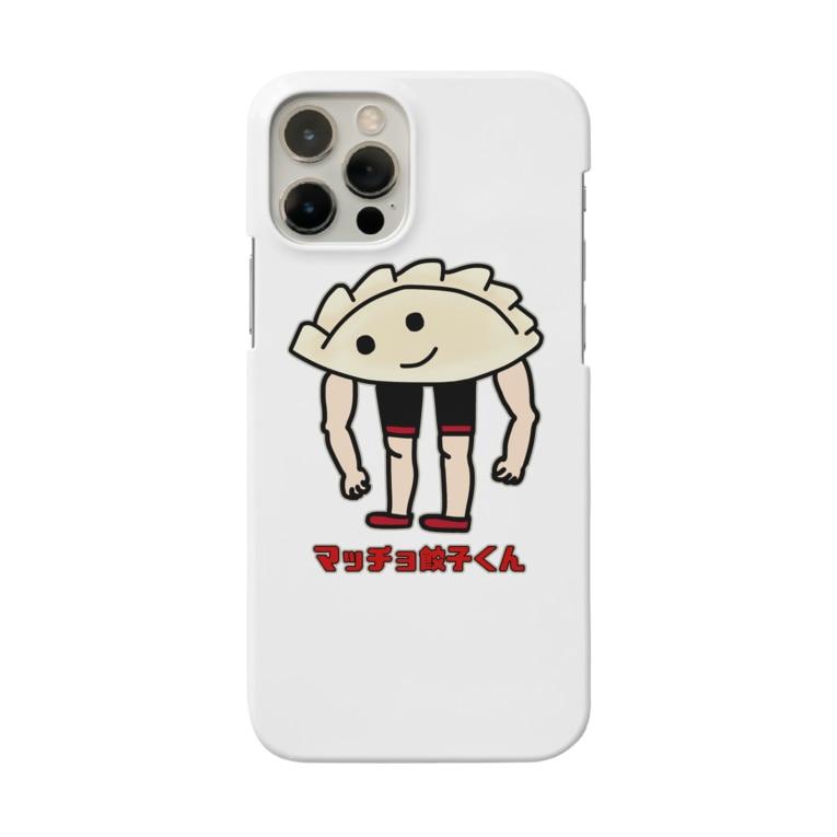 すとろべりーガムFactoryのマッチョアスリート餃子くん・改 Smartphone Case