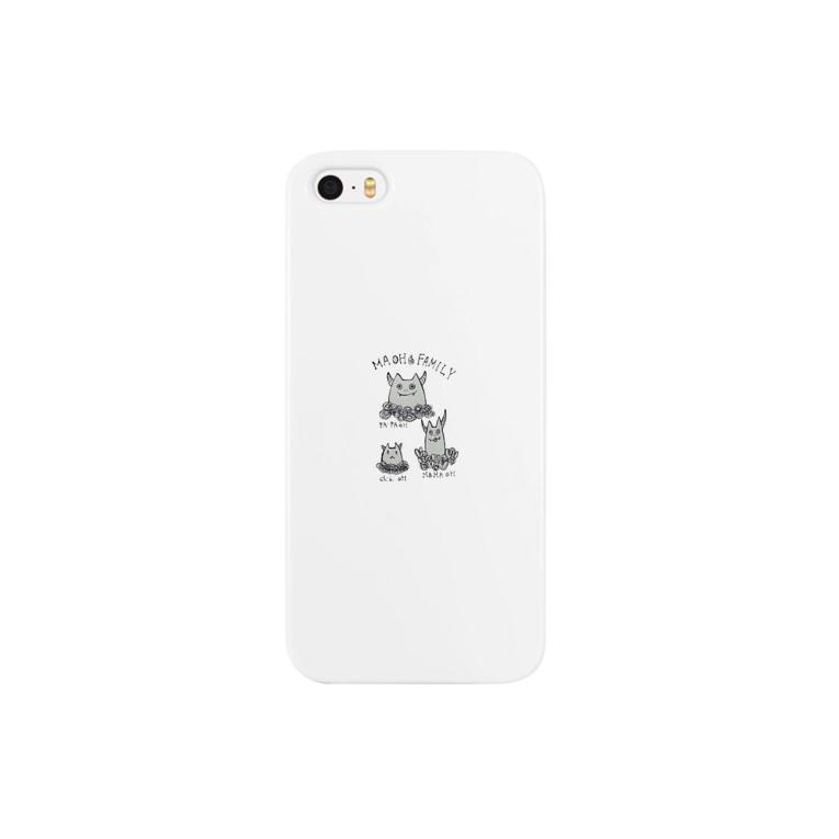 ヤノシュの楽しいまおうさん一家 Smartphone cases