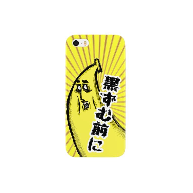 6wk2のバナナ中毒者 Smartphone cases