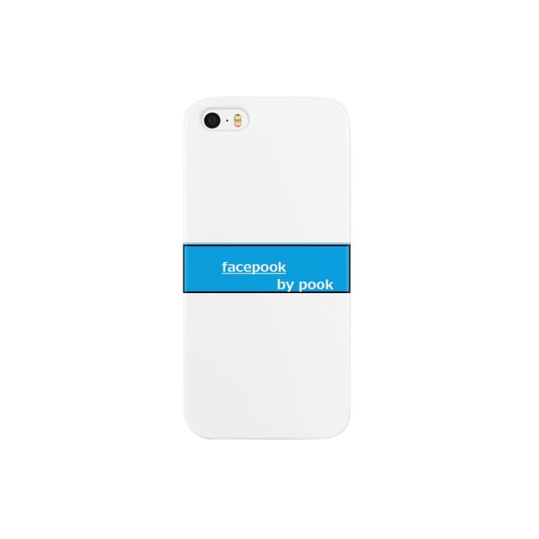 ひとしのfacepook Smartphone cases