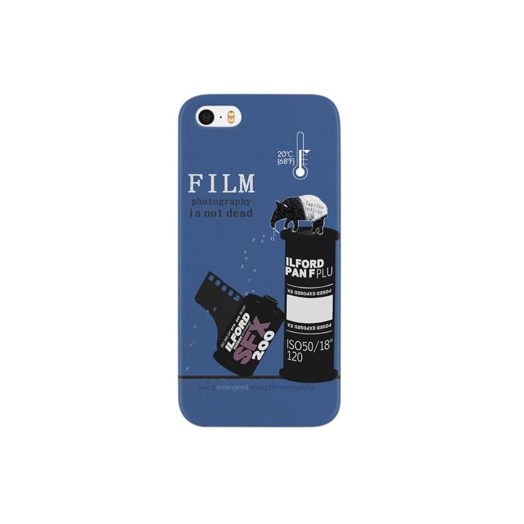 copalの絶滅危惧種【アオ】 Smartphone cases