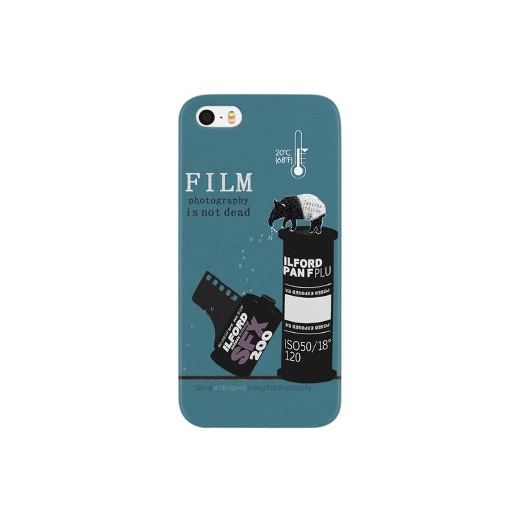 copalの絶滅危惧種【アオミドリ】 Smartphone cases