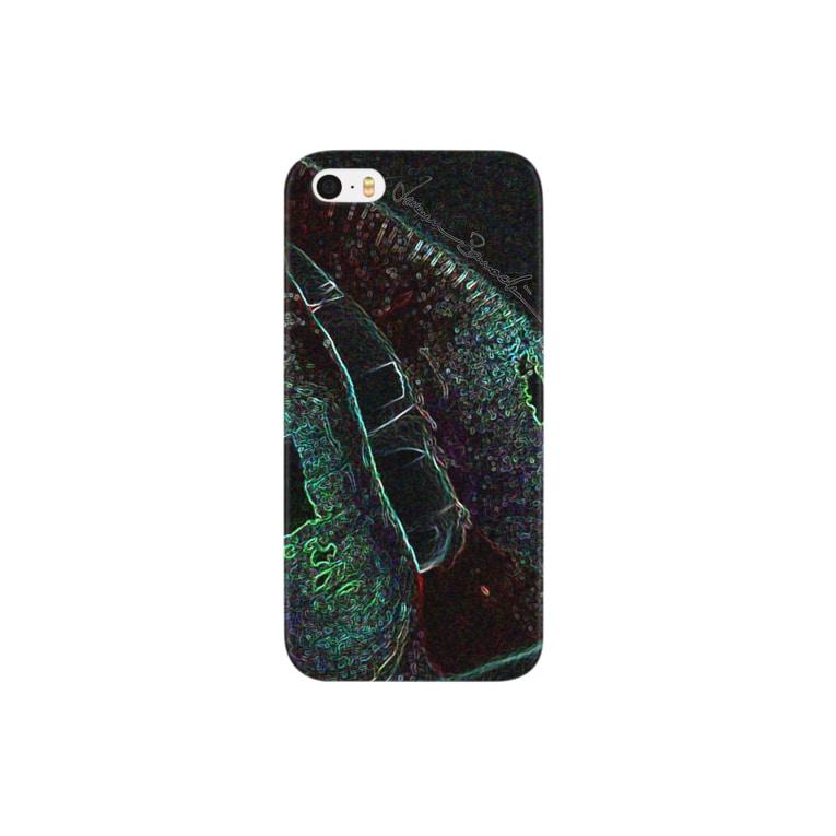 Akieem  Zawadi's SHOPのGreen Rip Smartphone cases