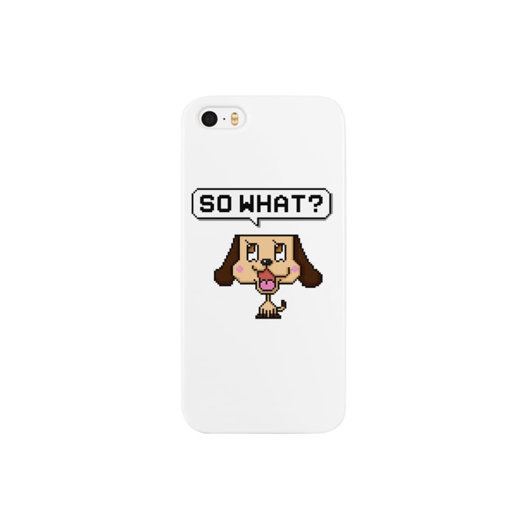 デンドロカカリヤのSO WHAT? Smartphone cases