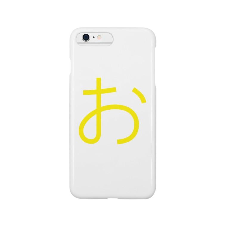 ideasketchの「お」 Smartphone cases