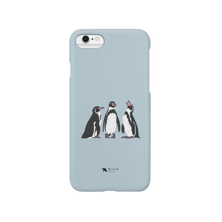 飛べない鳥のフンボルトペンギン Smartphone cases