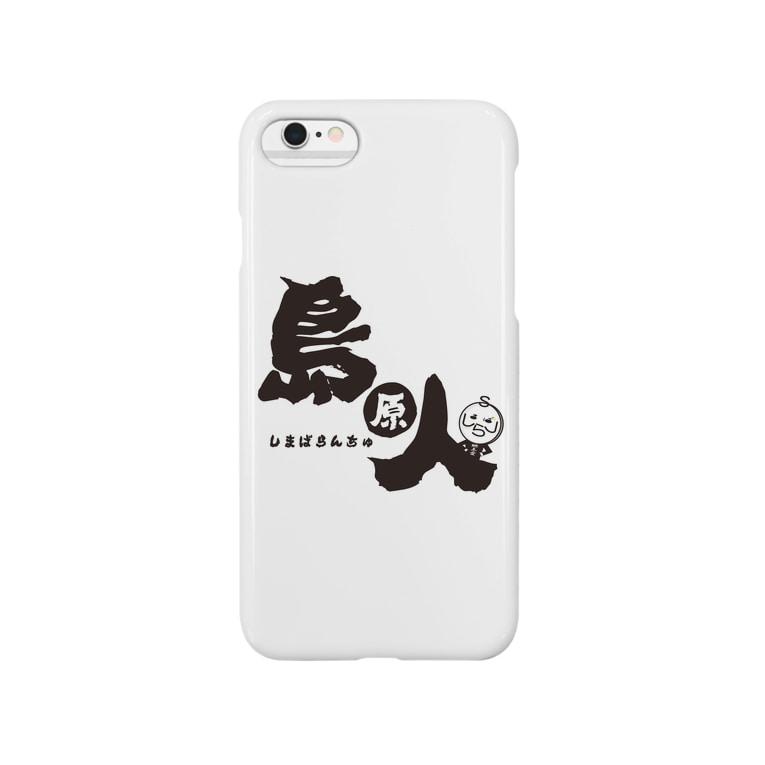 adthinkの島原人(しまばらんちゅ) Smartphone cases