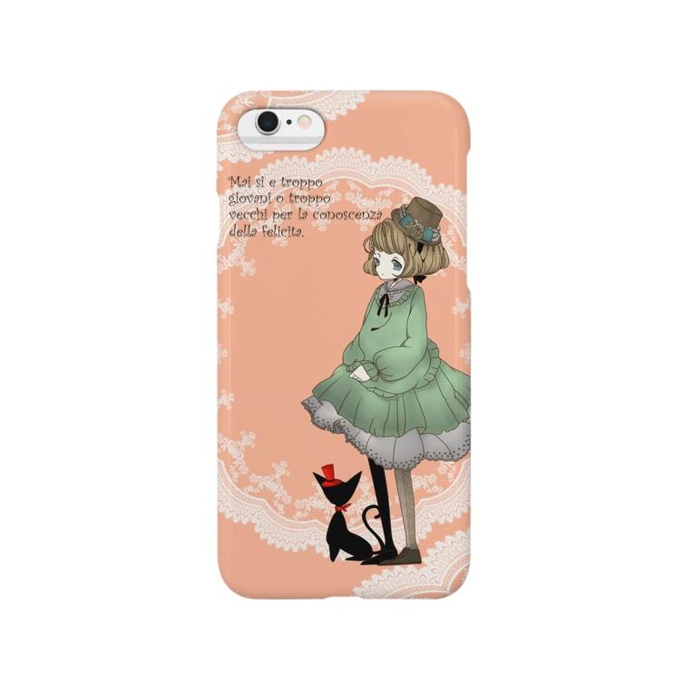 稟吾のRagazza Smartphone cases