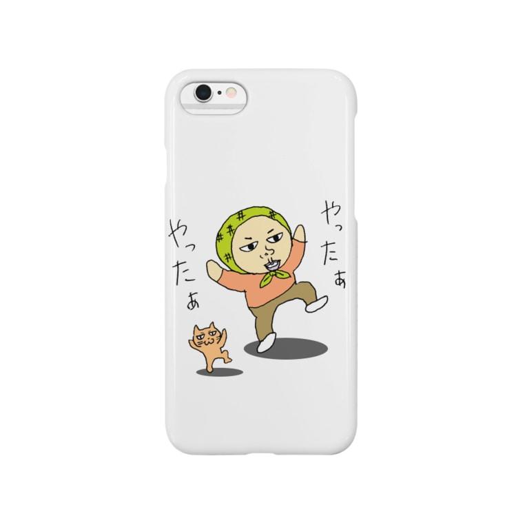 もけねこ屋の舞踏 Smartphone cases