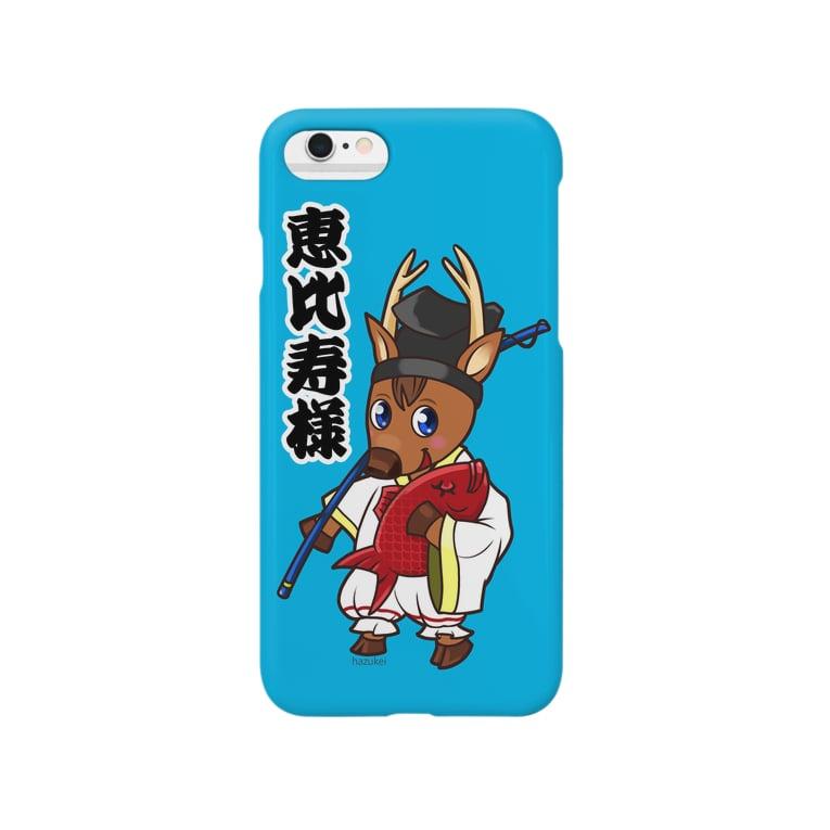 ハヅケイのオミセ。のどうぶつ恵比寿様 Smartphone cases