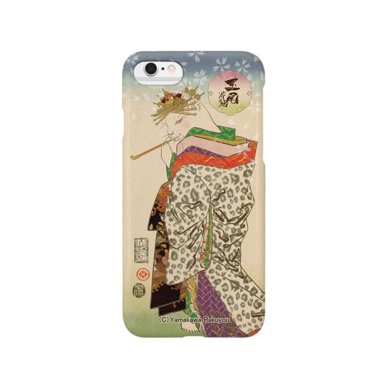 山歌和樂陽 浮世絵の猫浮世絵シリーズ 玉尾花魁2 Smartphone cases