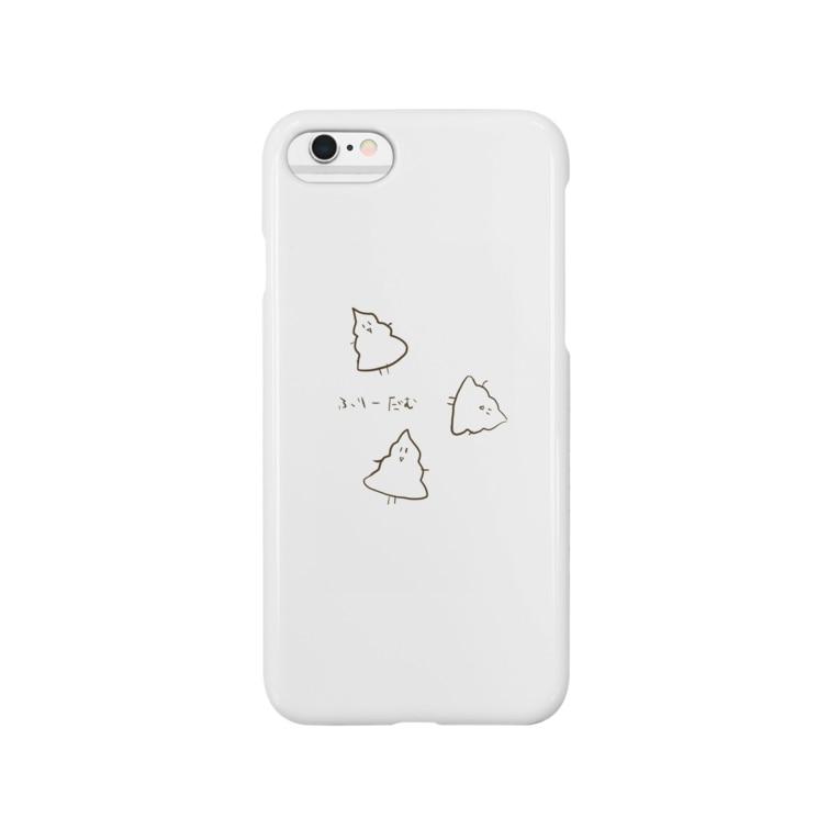きるしぇのふりーだむ Smartphone cases