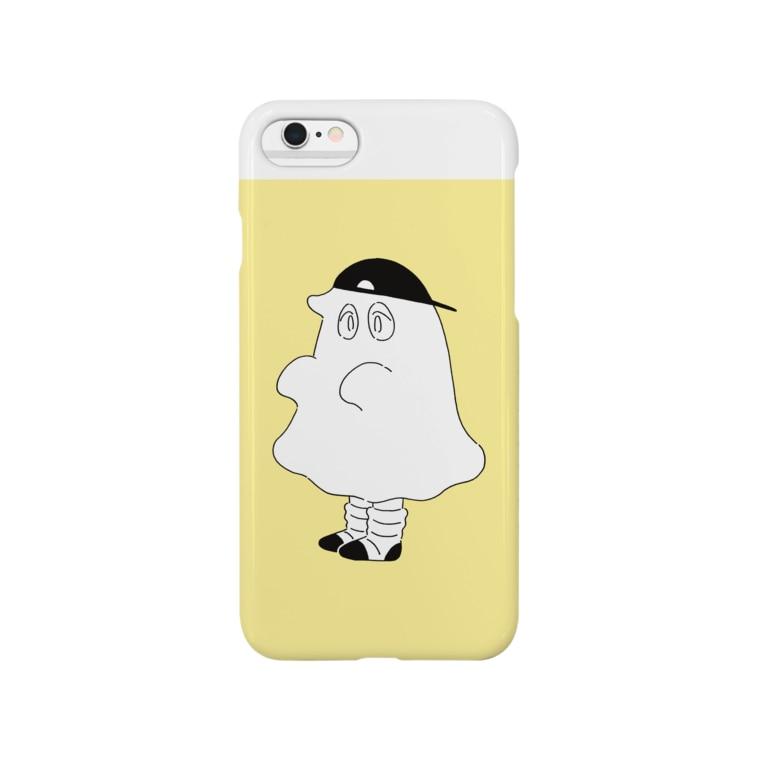 くだものやさんのきいろiPhoneケース Smartphone Case