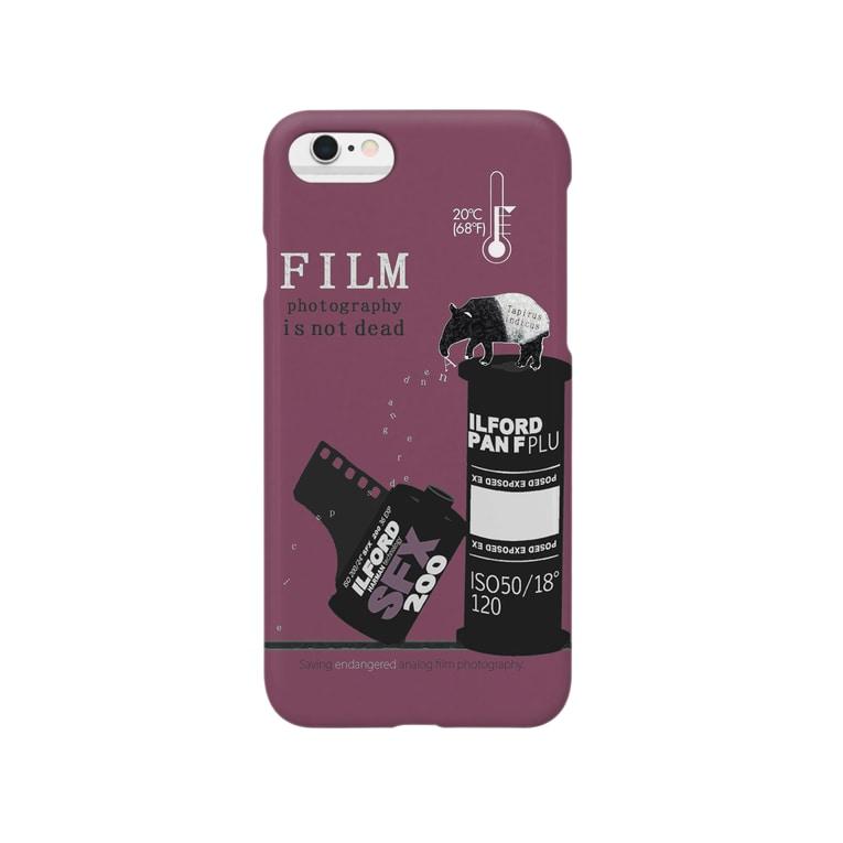 copalの絶滅危惧種【エンジ】 Smartphone cases