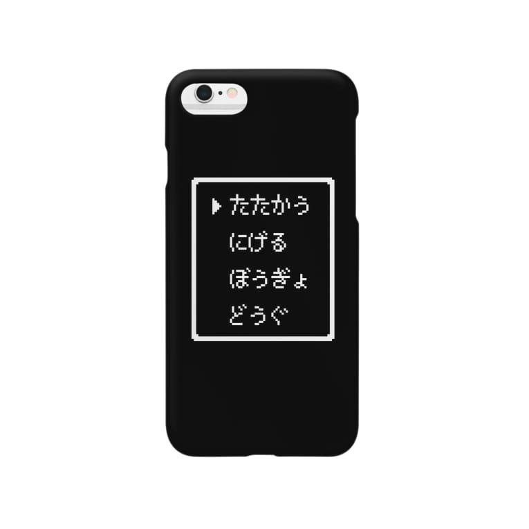 IENITY / MOON SIDEの▶たたかう Pixel Command #Black×Black Smartphone cases