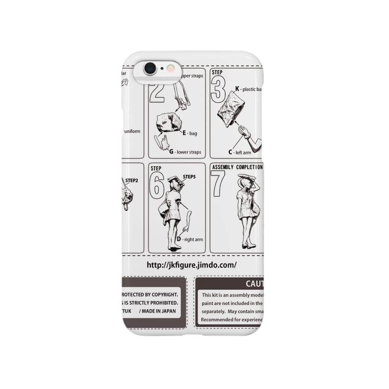 まっつくる商店の[JKT-v2-12S] AssenblyGuide Smartphone cases