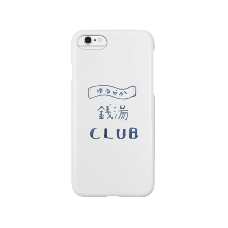 ゴワゴワのタオルのゆるやか銭湯CLUB Smartphone cases