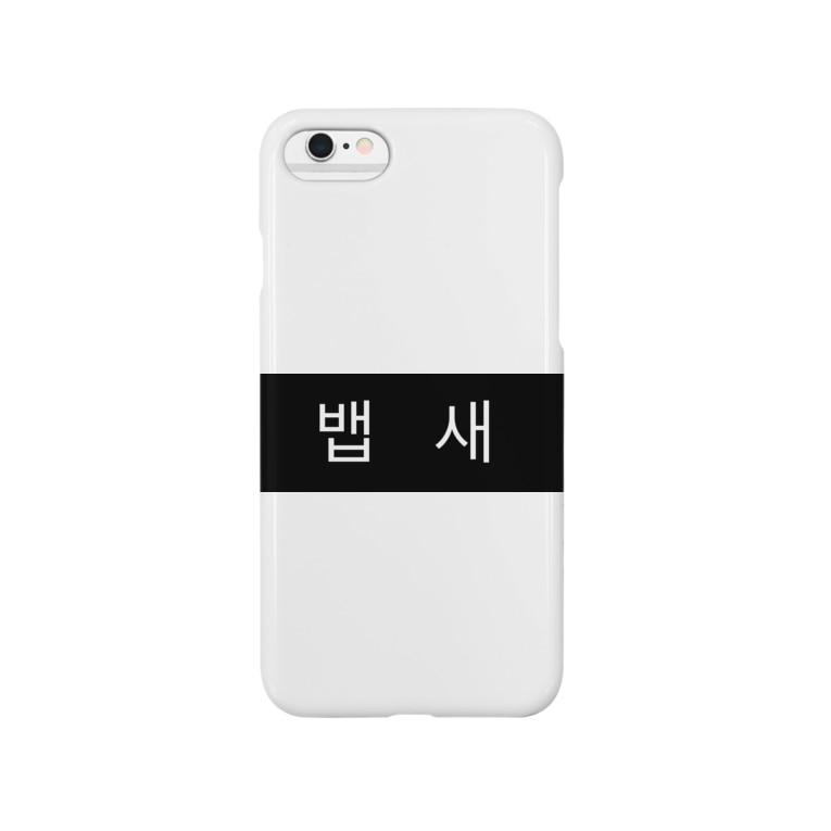 TaemiNの뱁새  ベプセ(ぺぷせ)  ダルマエナガ Smartphone cases