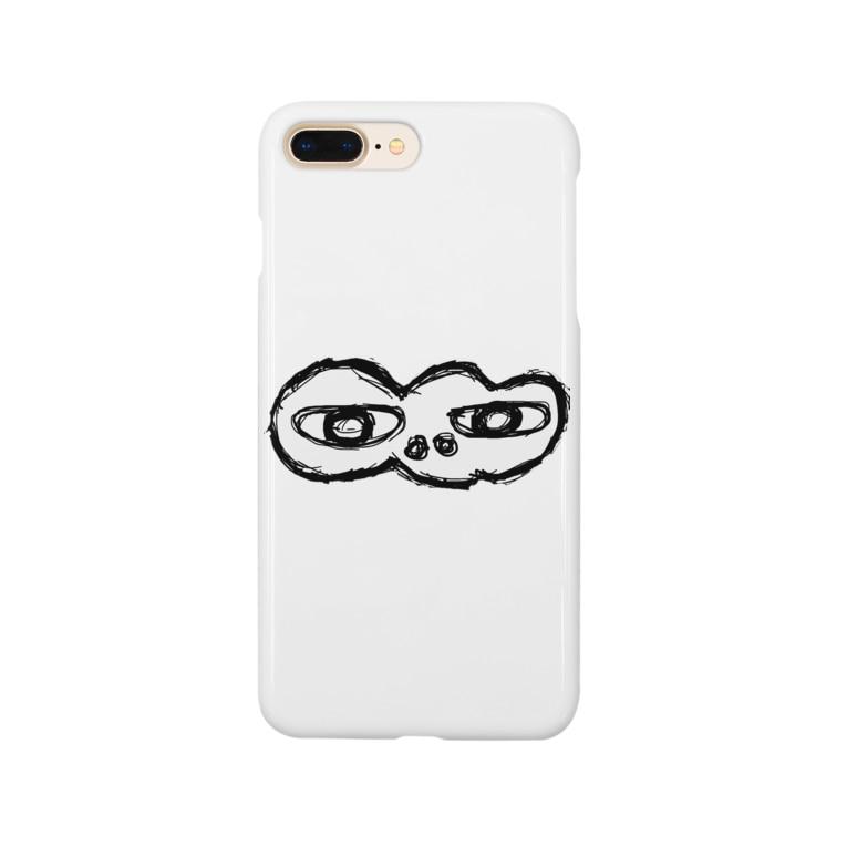 Black Zobamの雲 Smartphone cases
