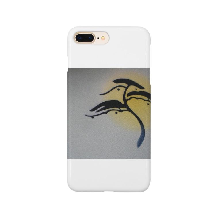 art-healing-awazuの松風 Smartphone cases