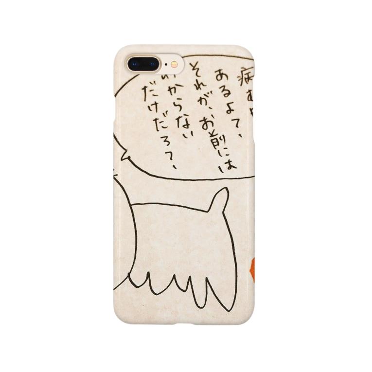 隠遁人妻@voicy配信&セフレnoteの隠遁ねっこ Smartphone cases