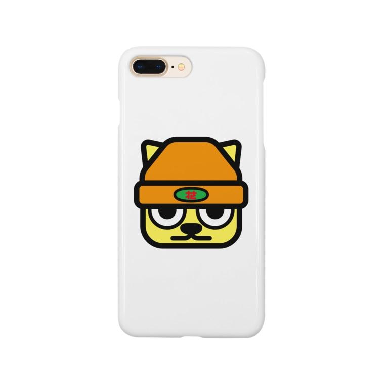 原田専門家のパ紋No.3272 花 Smartphone cases