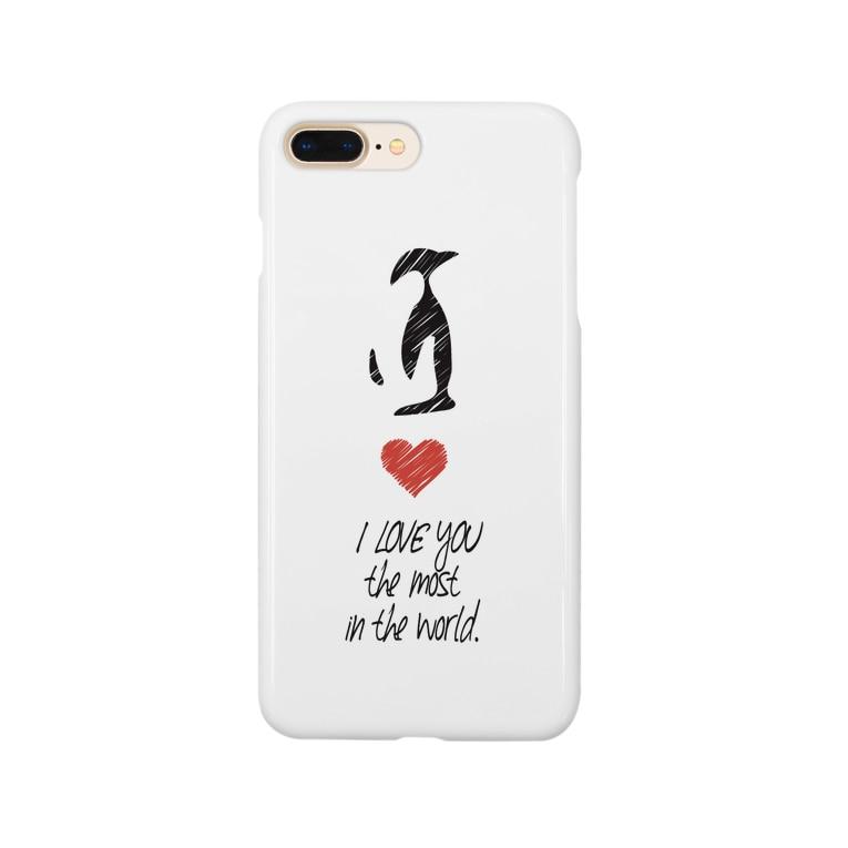 株式会社これからのペンギンケース(白) Smartphone cases