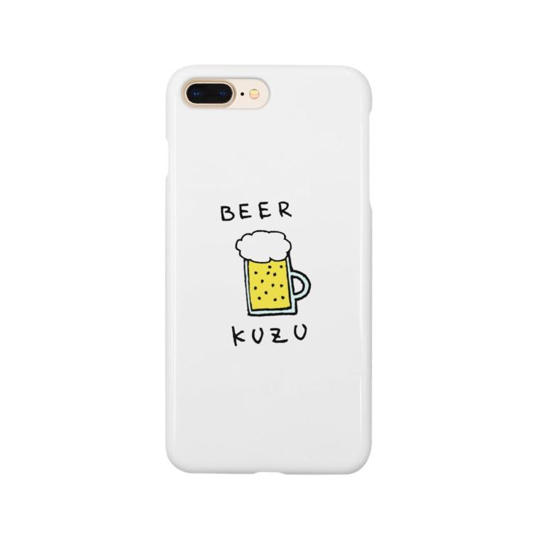 ゆみ△▼のビールクズ Smartphone cases