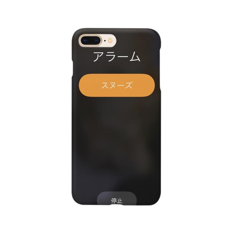 fusaHOMEのスヌーズ機能 Smartphone cases