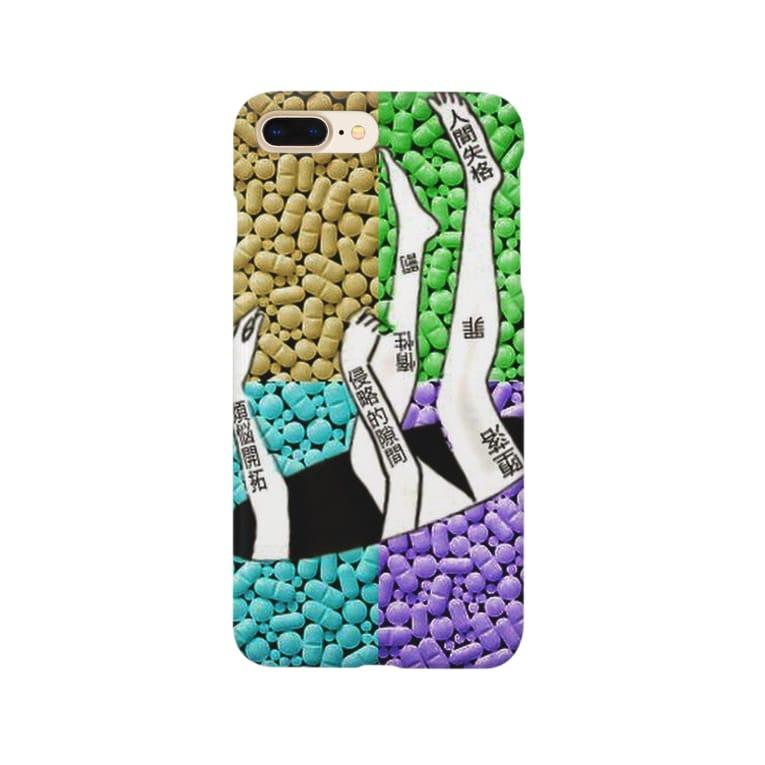 PSYCHEDELIC ART Y&Aの脱落 Smartphone cases