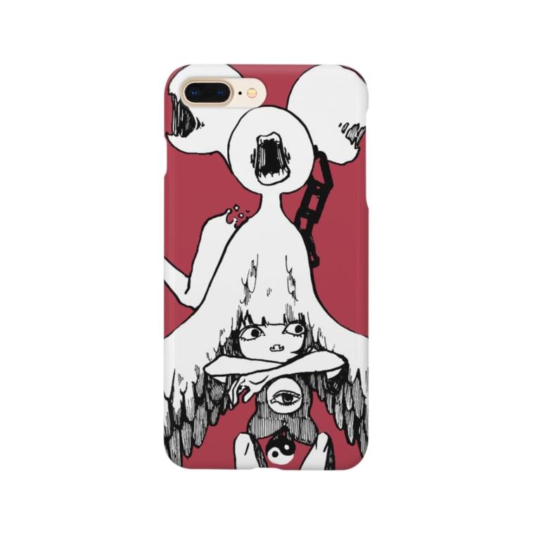 #b7282eのB7282e Smartphone cases