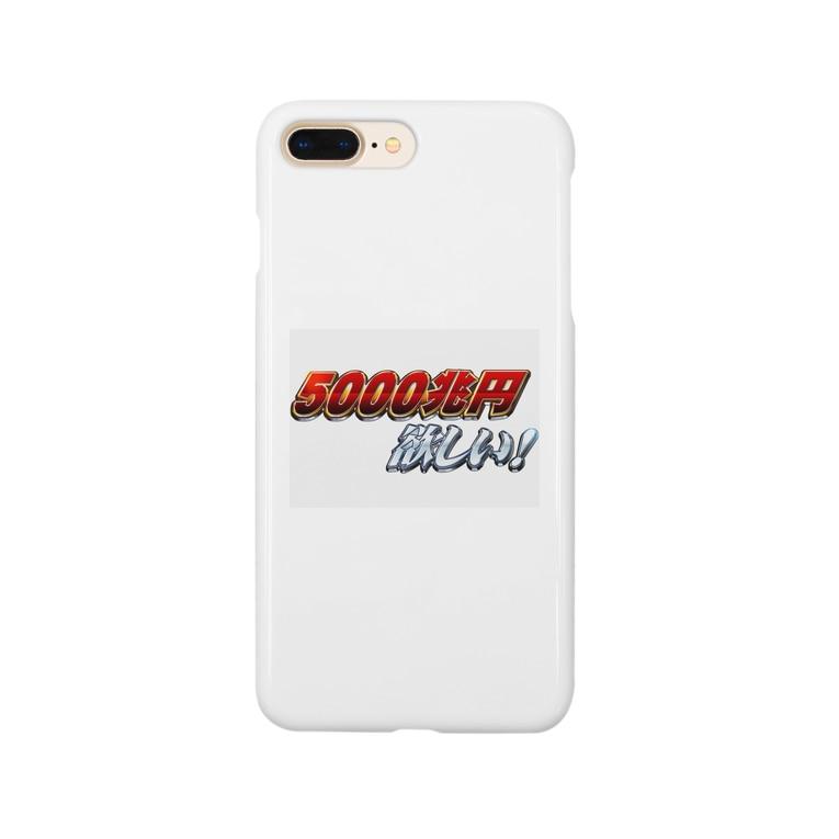 tikezoの5000兆円ほしい Smartphone cases