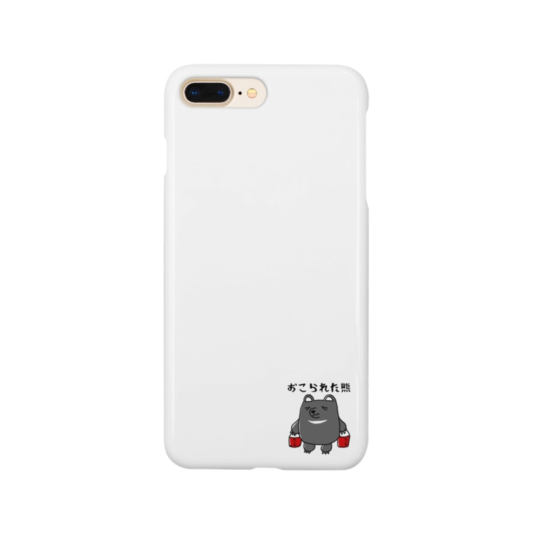 Cripikal-Hitsのおこられた熊 Smartphone cases